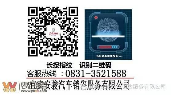 mmexport1459318642280.jpg