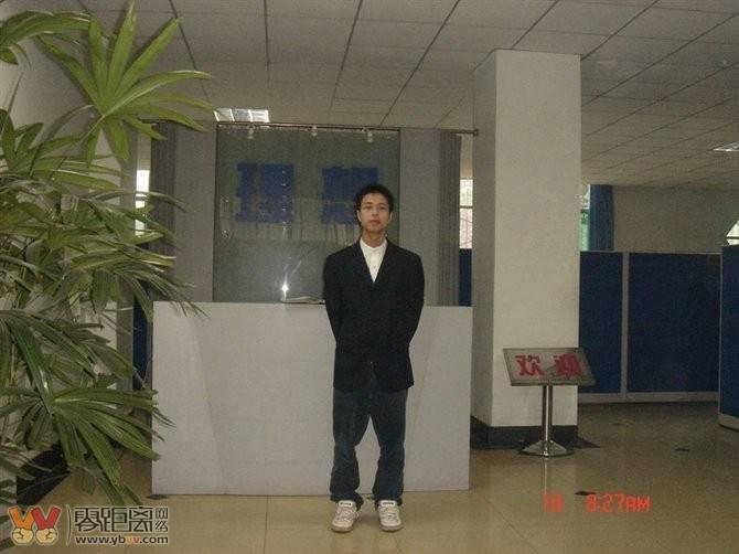 2005宜宾理想网络.jpg