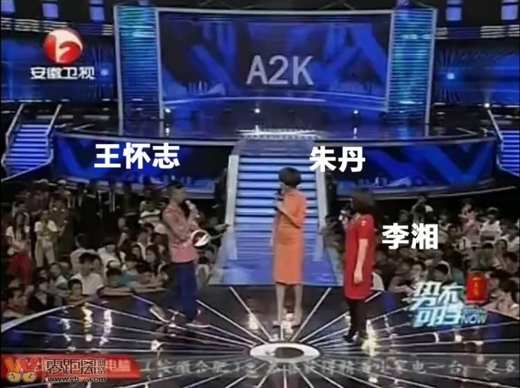 2012势不可挡 2.jpg