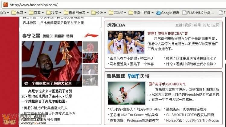 2011年视频上虎扑网站首页.jpg