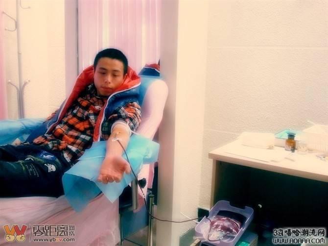 2011年献血.jpg