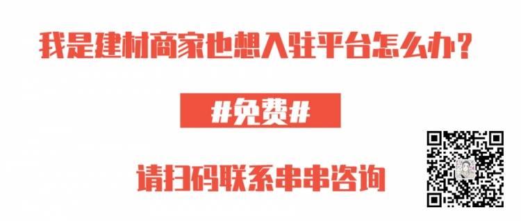 默认标题_公众号封面首图_2020-02-17-0.jpg