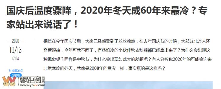 微信图片_20201014100444.png