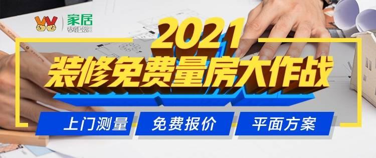 微信图片_20210111125646.jpg